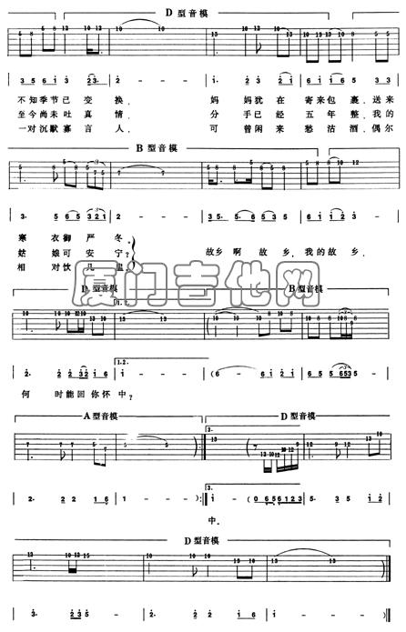 北国之春solo -2 六线谱/简谱