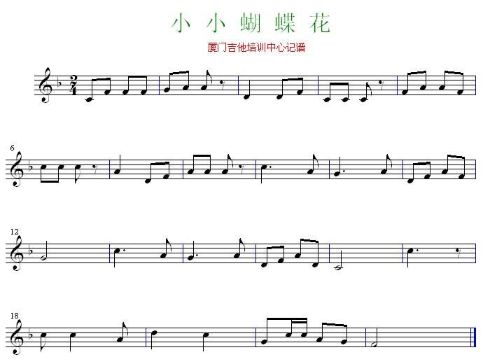 蝴蝶花 儿童歌曲_粗苯网;